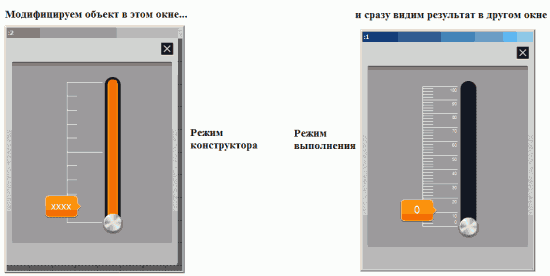 Graphical-Interface-rus-1